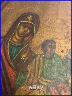 Antique Retablo Painting Folk Art Icon Mother of God on Wood Byzantium