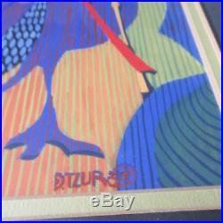 David Tzur Folk Art Masterpiece Cubism Abstract Modernism Birds Pow Artist 1960