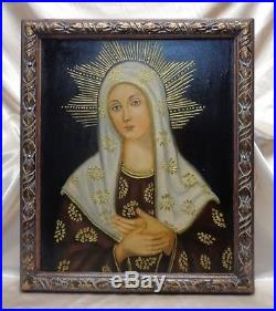 Stunning Religious Peruvian Cusco Folk Art Painting Beautiful Madonna Portrait